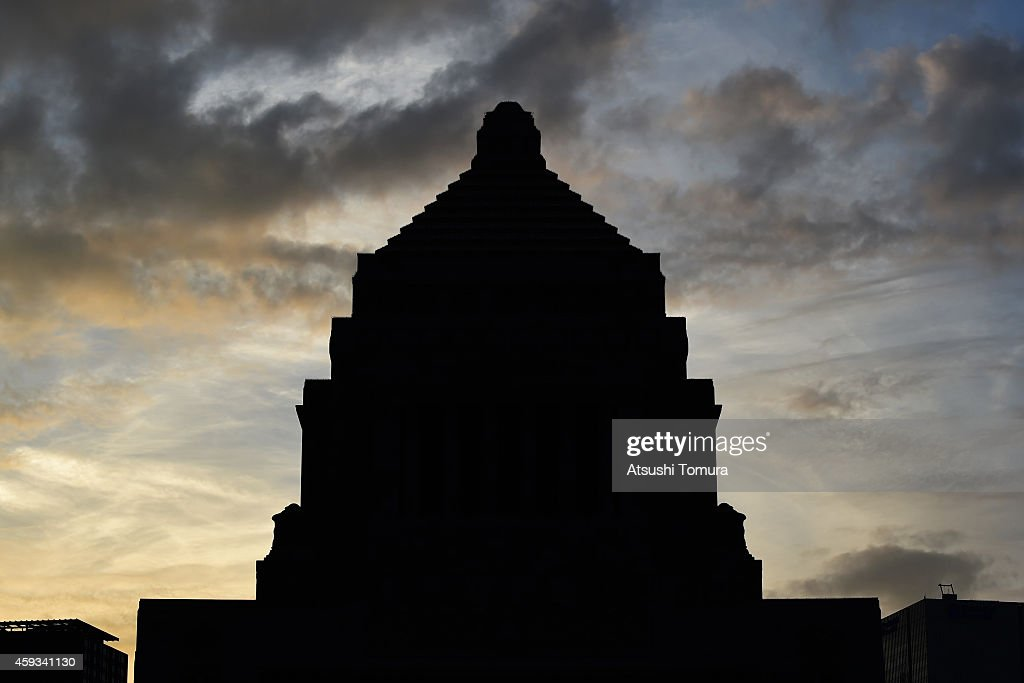 General Images Of Japan As Abe Dissolves Lower House of Parliament : News Photo
