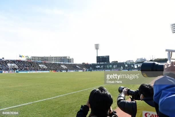General view of Nippatsu Mitsuzawa Stadium during the JLeague J2 match between Yokohama FC and Matsumoto Yamaga at Nippatsu Mitsuzawa Stadium on...