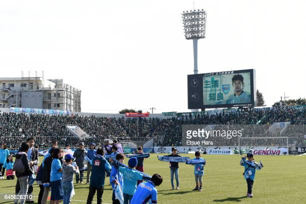 General view of Nippatsu Mitsuzawa Stadium prior to the JLeague J2 match between Yokohama FC and Matsumoto Yamaga at Nippatsu Mitsuzawa Stadium on...