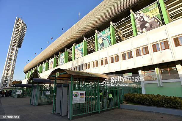 General view of outside the Kuban Stadium before the UEFA Europe League Group H match between Krasnodar and Everton at the Kuban Stadium on October...