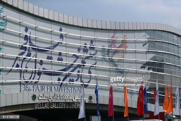 General view of Pardis Melat Cinema during the 36rd Fajr Film Festival on February 3, 2018 in Tehran, Iran.