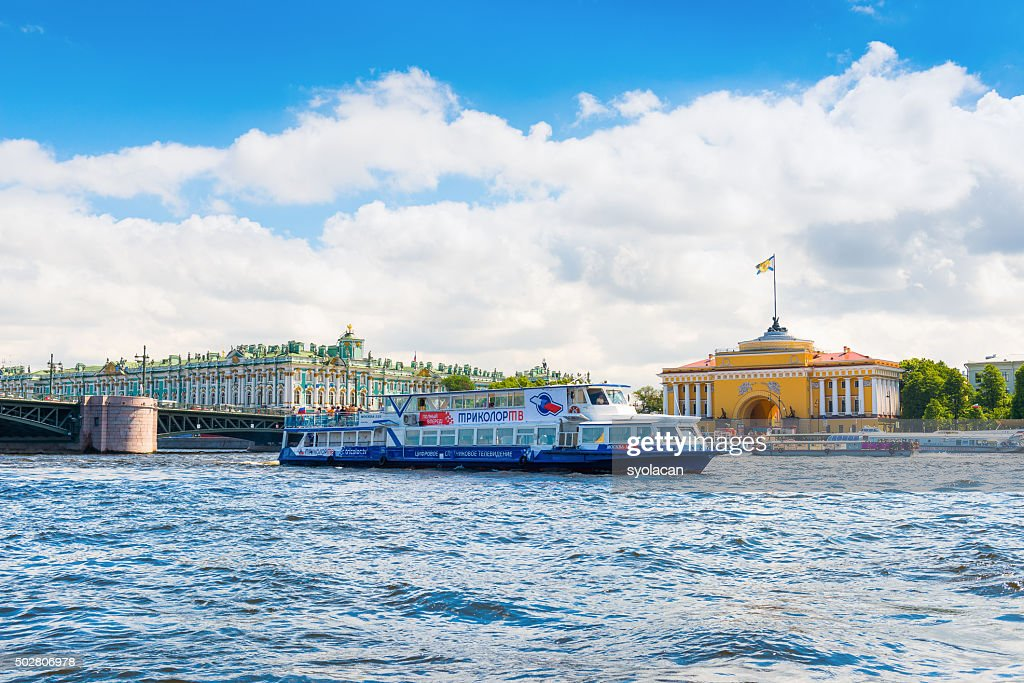 General view of Petersburg, Russia : Stock Photo