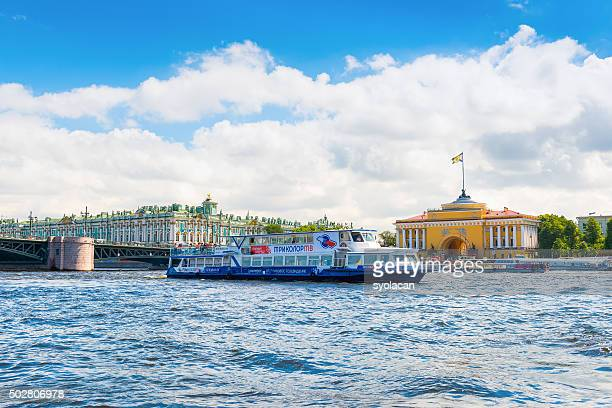 general view of petersburg, russia - syolacan stock pictures, royalty-free photos & images