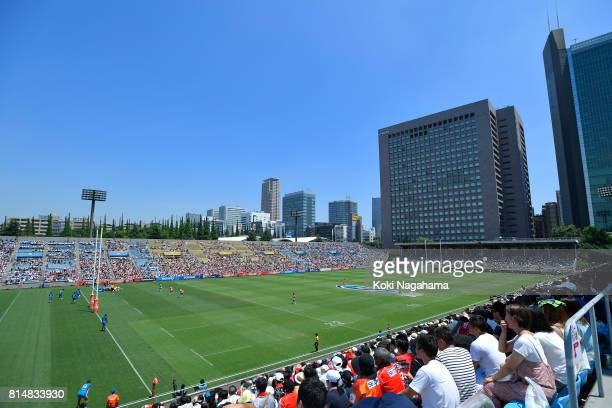 A general view of Prince Chichibu Stadium during the Super Rugby match between the Sunwolves and the Blues at Prince Chichibu Stadium on July 15 2017...