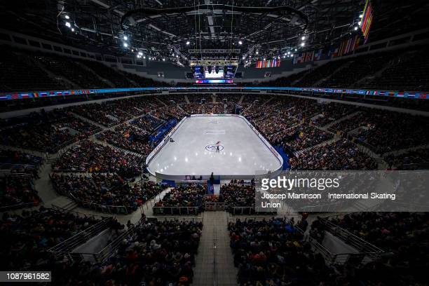 A general view of Rebecca Ghilardi and Filippo Ambrosini of Italy competing in the Pairs Free Skating during day two of the ISU European Figure...
