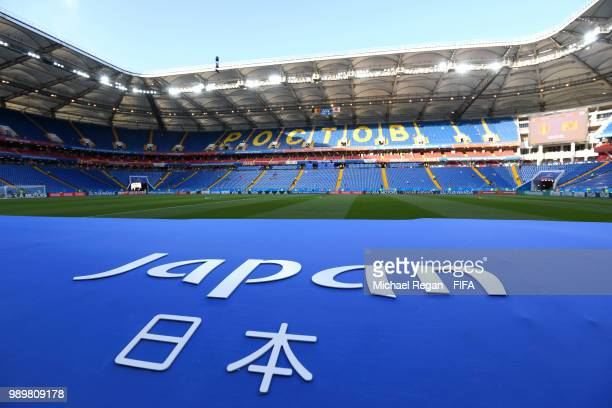 General view of Rostov Arena prior to the 2018 FIFA World Cup Russia Round of 16 match between Belgium and Japan at Rostov Arena on July 2 2018 in...