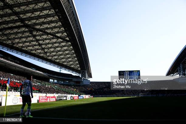 General view of Saitama Stadium and Takeda Hidetoshi of Aomori Yamada conner kicks during the 98th All Japan High School Soccer Tournament final...