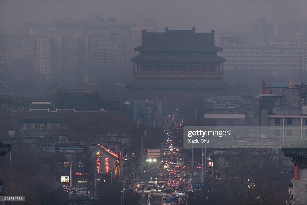 Beijing's Skyline : News Photo