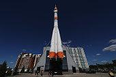 samara russia general view space rocket