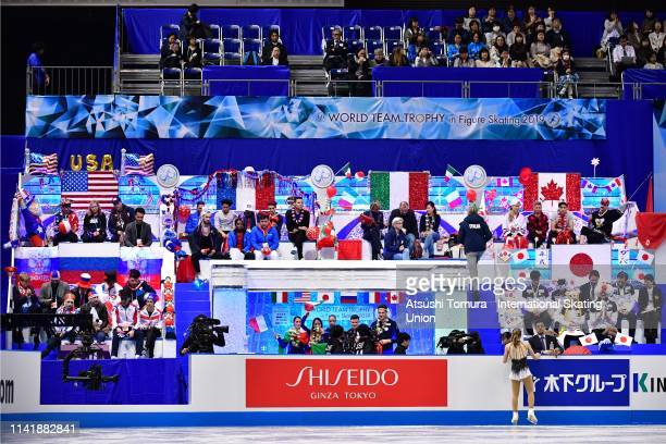 A general view of team boxes during the Ladies Single Short Program on day one of the ISU Team Trophy at Marine Messe Fukuoka on April 11 2019 in...