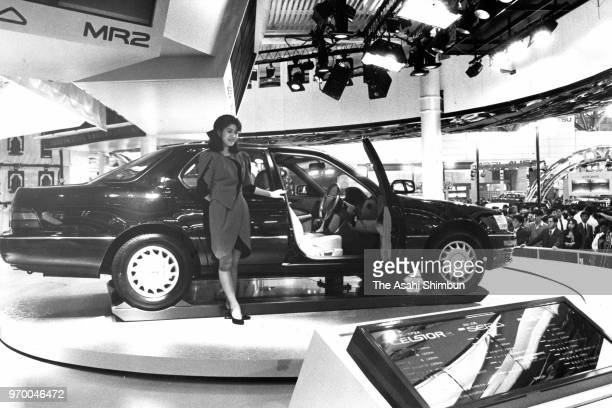 General view of the 28th Tokyo Motor Show at Makuhari Messe on October 26, 1989 in Chiba, Japan.
