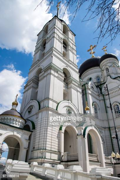 General view of the Annunciation Orthodox Cathedral in the Russian city of Voronezh on June 11 three days ahead of the Russia 2018 World Cup football...