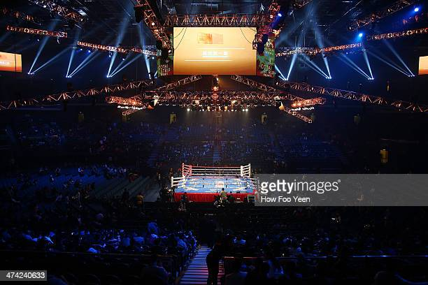 General view of the arena before the Akifumi Shimoda v Marvin Sonsona Ring Of Gold Fight on February 22 2014 in Macau