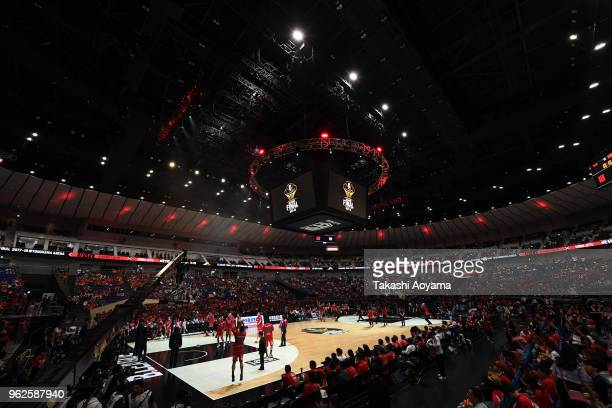 General view of the arena prior to the B.League Championship Final between Alvark Tokyo and Chiba Jets at Yokohama Arena on May 26, 2018 in Yokohama,...