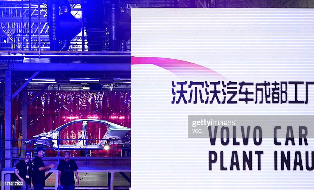 Volvo's First China Plant Opening Ceremony : ニュース写真