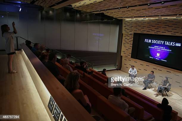 A general view of the atmosphere during the 2015 Film Society of Lincoln Center Summer Talks with Meru held at the Elinor Bunin Munroe Film Center on...