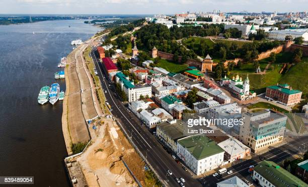 A general view of the city on August 26 2017 in Nizhny Novgorod Russia