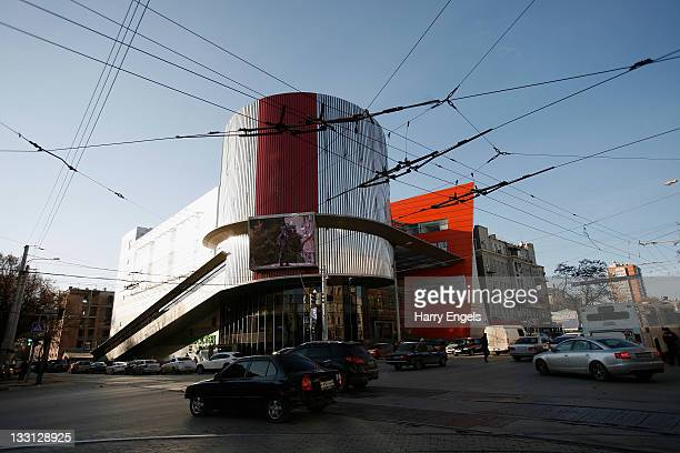 General view of the city's new 'Astor' shopping centre on November 17, 2011 in Rostov-na-Donu, Russia. Rostov-na-Donu is one of thirteen cities...