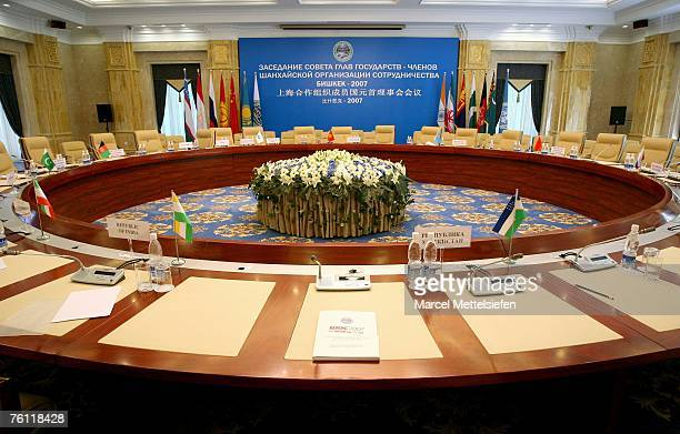 General view of the conference room at the Shanghai Cooperation Organization Summit, on August 16, 2007 in Bishkek, Germany. Leaders of the SCO...