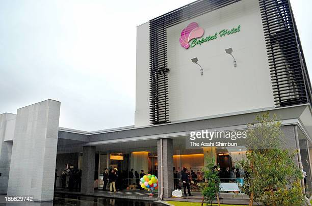 General view of the construction completion ceremony of the Capital Hotel 1000 on October 25 2013 in Rikuzentakata Iwate Japan The hotel used to...