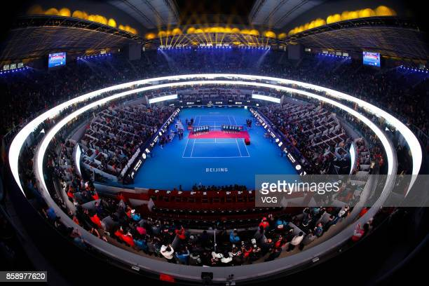 A general view of the court of 2017 China Open at the China National Tennis Centre on October 8 2017 in Beijing China