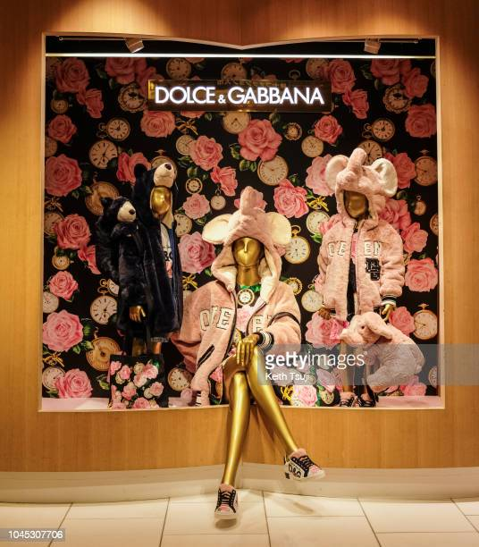 A general view of the Dolce Gabbana Popup store launch event in Isetan Shinjuku Store on October 3 2018 in Tokyo Japan