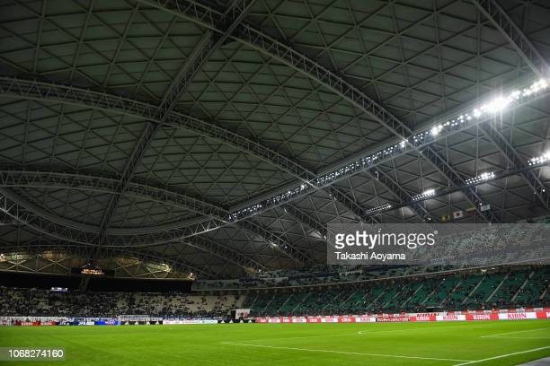 A general view of the dome prior to the international friendly match between Japan and Venezuela at Oita Bank Dome on November 16 2018 in Oita Japan