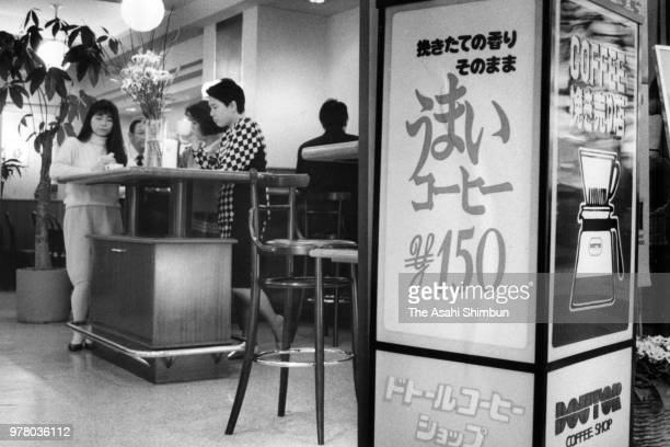 A general view of the Doutor Coffee Shop on December 7 1988 in Tokyo Japan