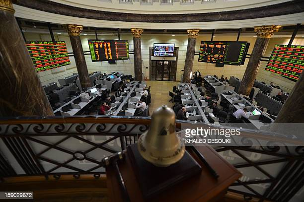 A general view of the Egyptian Stock Market in the capital Cairo on January 6 2013 A top International Monetary Fund official will visit Egypt on...