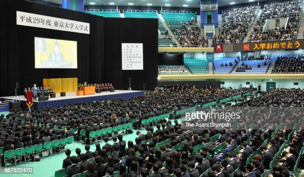 A general view of the entrance ceremony of the University of Tokyo at Nippon Budokan on April 12 2017 in Tokyo Japan