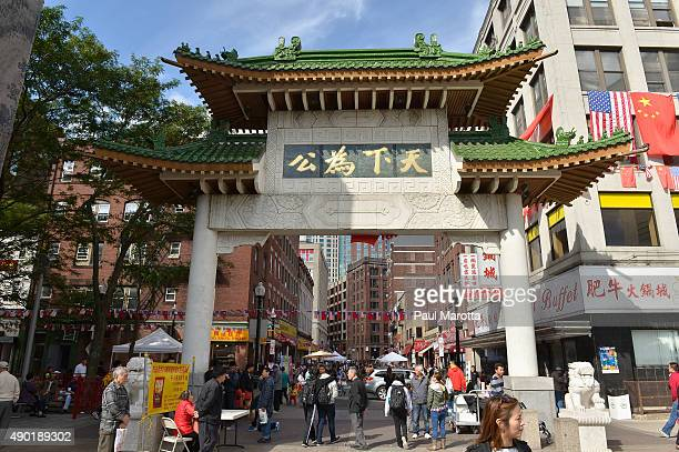 A general view of the entrance to Chinatown on September 26 2015 in Boston MA
