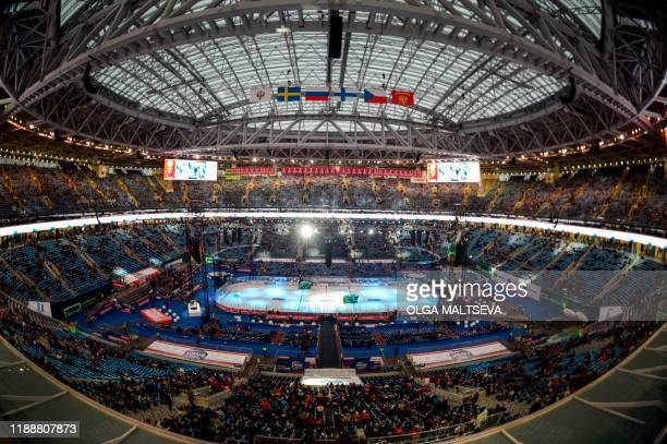 General view of the football Gazprom Arena taken during the Channel One Cup of the Euro Hockey Tour ice hockey match between Russia and Finland in...