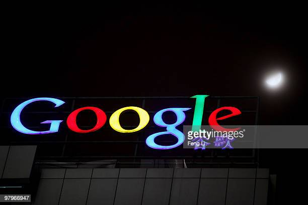 A general view of the Google logo at its China headquarters building on March 23 2010 in Beijing China Google has closed its Chineselanguage search...