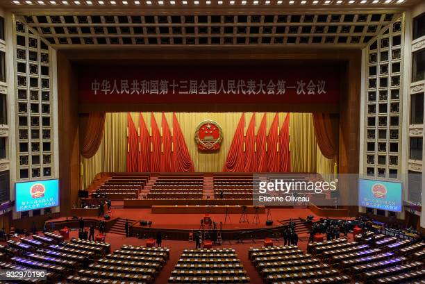 A general view of the Great Hall of the People where ballot boxes are placed during the 5th plenary session of the first session of the 13th National...