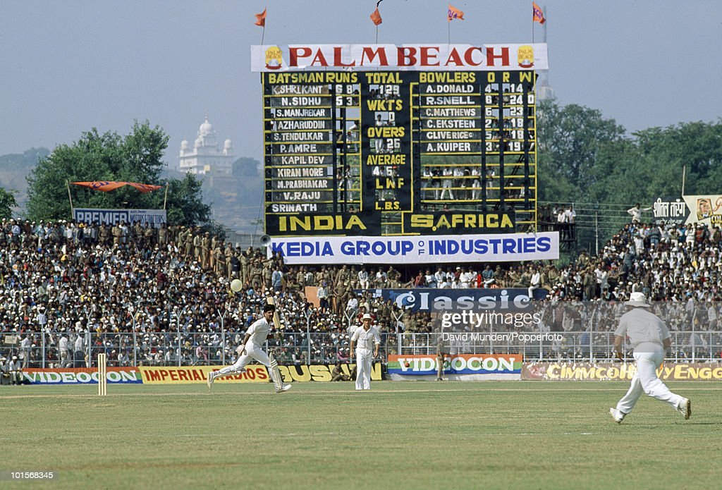A general view of the ground during the 2nd One Day International match between India and South Africa at the Captain Roop Singh Stadium in Gwalior, India, 12th November 1991. India won by 38 runs.