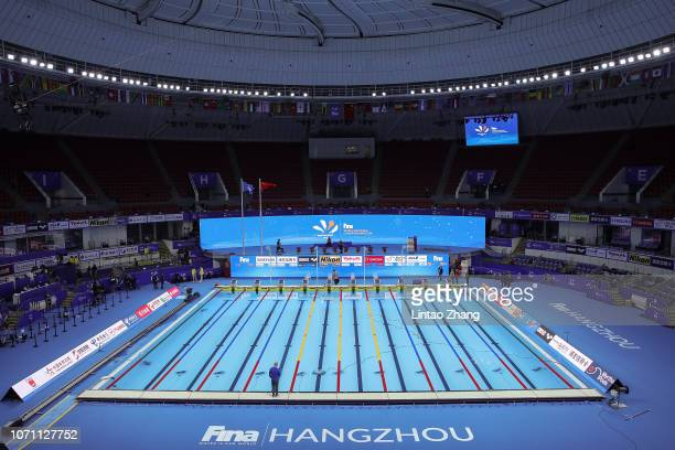 A general view of the Hangzhou Olympic Sports Expo City ahead of the 14th FINA World Swimming Championships on December 10 2018 in Hangzhou China