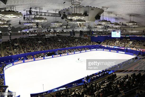 A general view of the ice rink during day two of the 81st Japan Figure Skating Championships at Makomanai Sekisui Heim Ice Arena on December 22 2012...