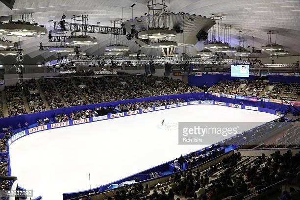sapporo makomanai ice arena nhk trophy 2019