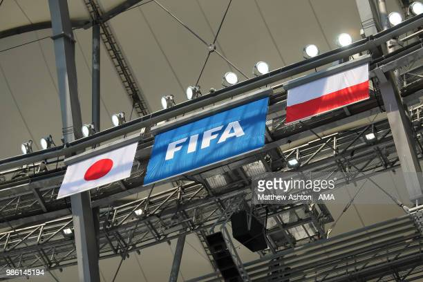 General View of the Japan Poland and FIFA flags and floodlights prior to the 2018 FIFA World Cup Russia group H match between Japan and Poland at...