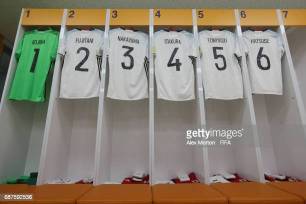 General view of the Japan team locker room prior to the FIFA U20 World Cup Korea Republic 2017 group D match between Uruguay and Japan at Suwon World...