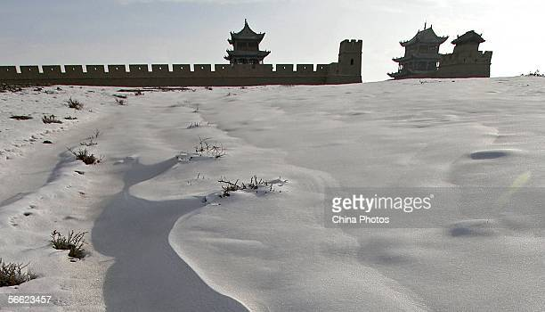 General view of the Jiayuguan Pass of Great Wall is seen after snowfall on January 18, 2006 in Jiayuguan of Gansu Province, northwest China. The...