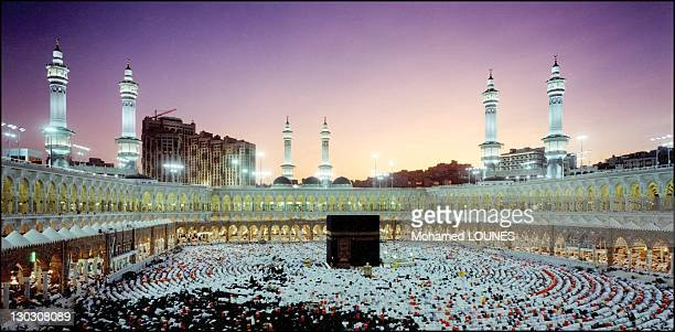 A general view of the Kaaba stands in the large courtyard of Masjid al Haram or the Sacred Mosque on April 1997 in MeccaSaudi Arabia