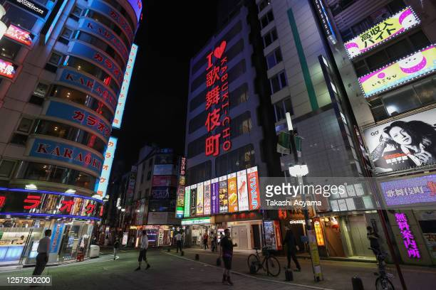 General view of the Kabukicho entertainment area on July 21, 2020 in Tokyo, Japan. Tokyo confirmed 237 new COVID-19 infections today. Japan has...
