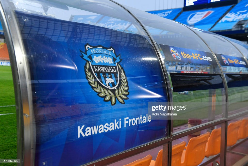 Suwon Samsung Bluewings v Kawasaki Frontale - AFC Asian Champions League Group G : News Photo