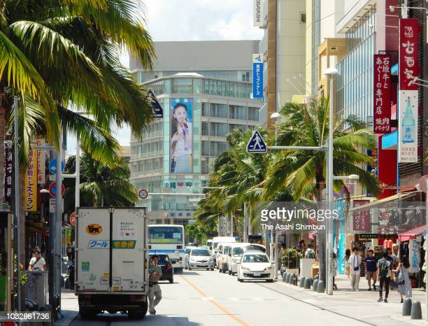 A general view of the Kokusai Dori street as the Okinawa gubernatorial election officially kicks off on September 13 2018 in Naha Okinawa Japan...