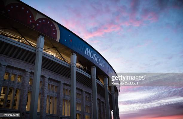 A general view of the Luzhniki Stadium after the 2018 FIFA World Cup Russia group A match between Russia and Saudi Arabia at Luzhniki Stadium on June...