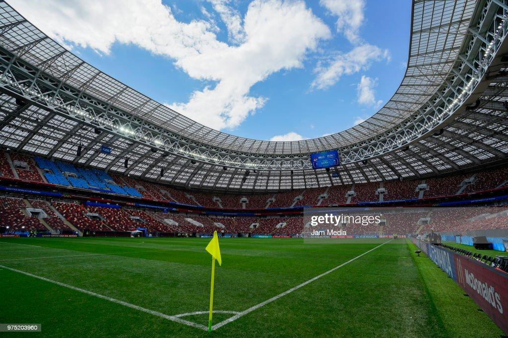 Luzhniki Stadium Views - 2018 FIFA World Cup Russia : Nachrichtenfoto