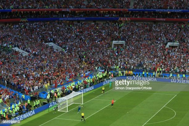 A general view of the Luzhniki Stadium as Russia goalkeeper Igor Akinfeev celebrates saving the penalty of Iago Aspas of Spain and wins Russia the...