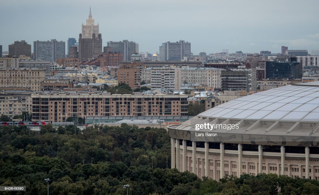 Media Tour ahead of the 2018 FIFA World Cup Russia : News Photo