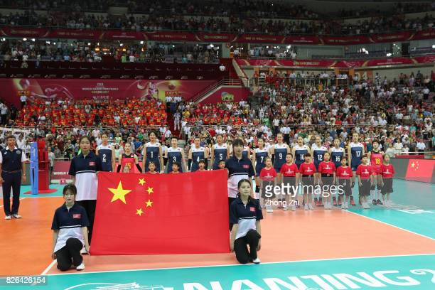 A general view of the match between China and the Netherlands during 2017 Nanjing FIVB World Grand Prix Finals on August 4 2017 in Nanjing China